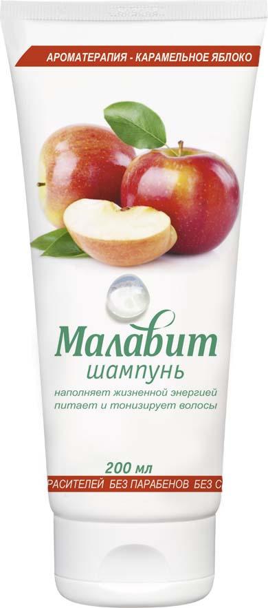 Шампунь для волос Малавит Карамельное яблоко для всех типов волос, 200 мл шампунь для волос малавит клубника со сливкам для всех типов волос 200 мл