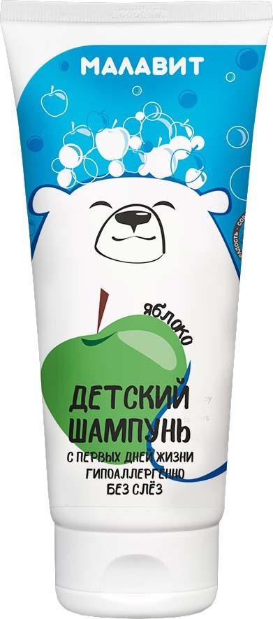 Шампунь детский Малавит Мишка с ароматом яблока, 200 млМЛВТАЛТ_1047Бесцветный однородный гелеобразный шампунь с легким приятным ароматом яблока. Специальные особенности: Гипоаллергенно, Без SLS. Без парабенов . Без красителей. Шампунь предназначен для ежедневного мытья волос. Мягко и нежно очищает волосы и чувствительную кожу головы, не раздражает глаза.