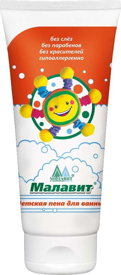 Пена детская для ванны Малавит Солнышко, 200 мл кремы малавит крем для усталых ног малавит 125 мл