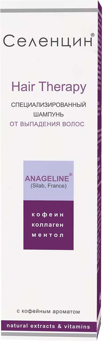 Шампунь для волос Селенцин от выпадения волос, 200 мл селенцин лосьон спрей стимулирующий для роста волос 150мл