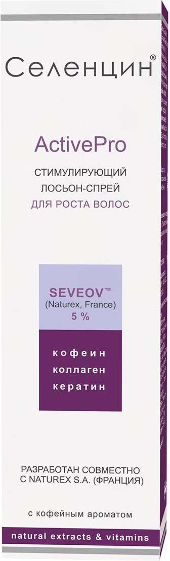 Лосьон-спрей для волос Селенцин стимулирующий для роста волос, 150 мл селенцин лосьон спрей стимулирующий для роста волос 150мл
