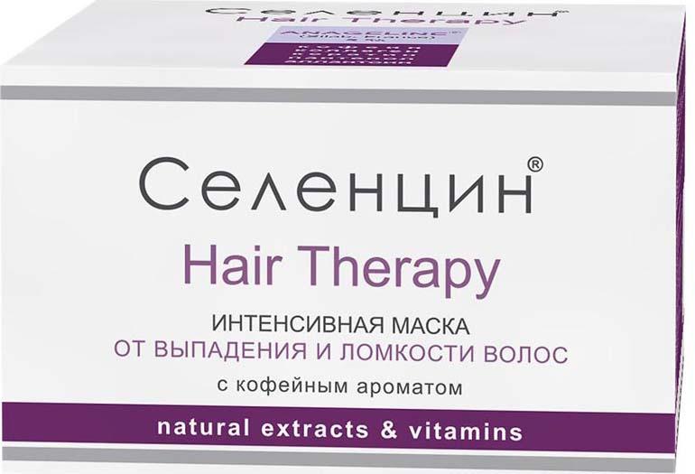 Маска для волос Селенцин от выпадения и ломкости, 150 мл селенцин лосьон спрей стимулирующий для роста волос 150мл