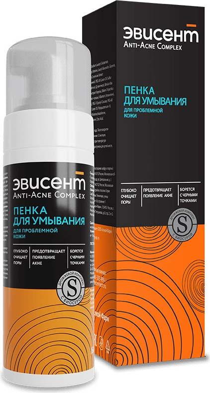 Пенка для умывания Эвисент, для проблемной кожи, 300 г шампунь эвисент