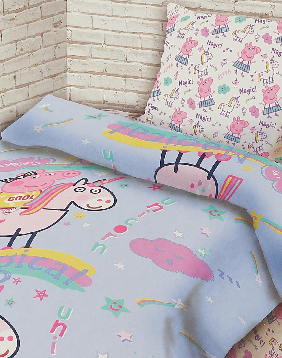"""Комплект постельного белья детский Непоседа """"Свинка Пеппа. Волшебный сон"""", 553231, 1,5-спальный, наволочки 50x70"""