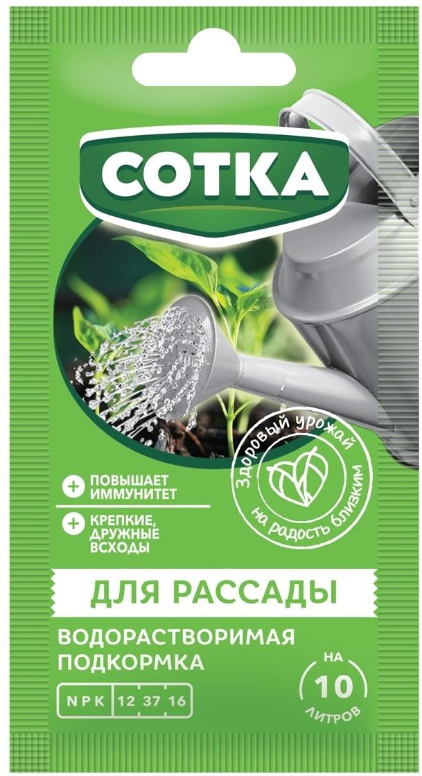Подкормка водорастворимая Сотка, для рассады, 20 г удобрение биона водорастворимое комплексное лук чеснок 50г