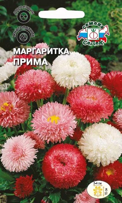 """Семена Седек """"Маргаритка Прима"""", 00000016359, 0,1 г"""