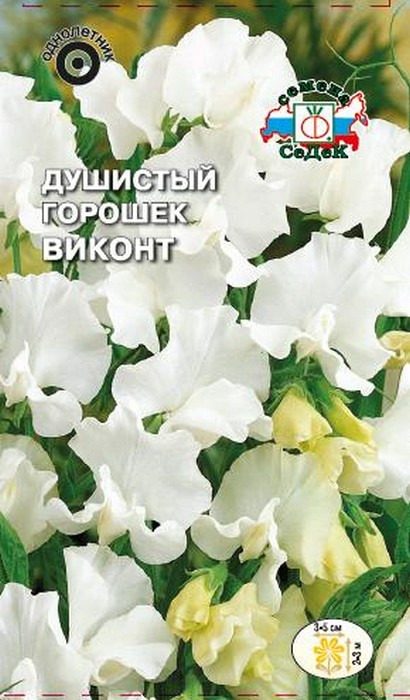 """Семена Седек """"Душистый горошек Виконт"""", 00000016101, 1 г"""