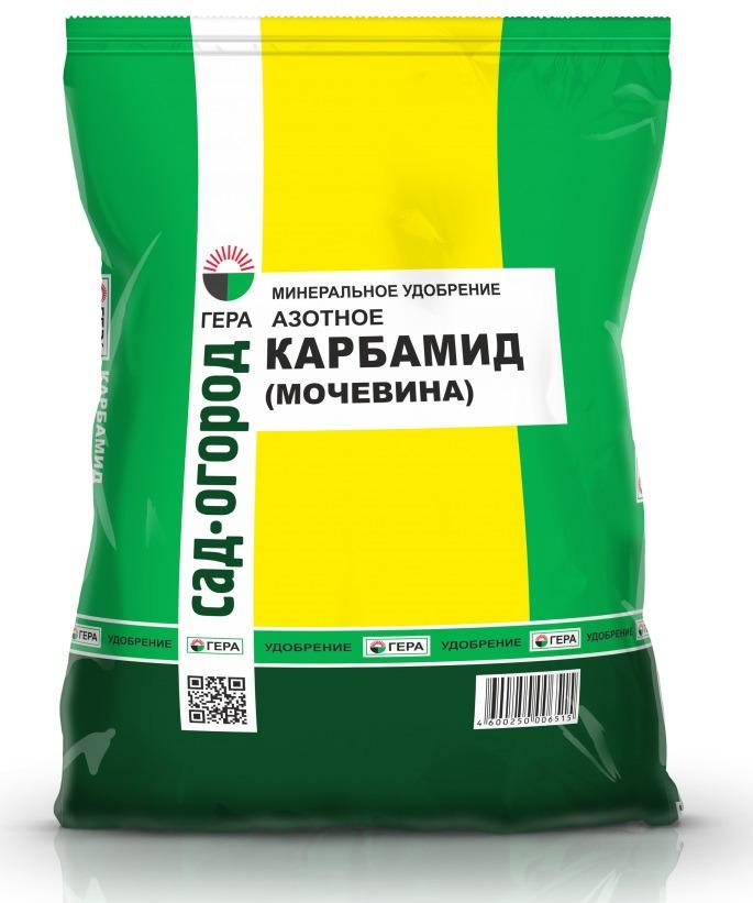 """Удобрение Гера """"Карбамид"""", 800 г"""