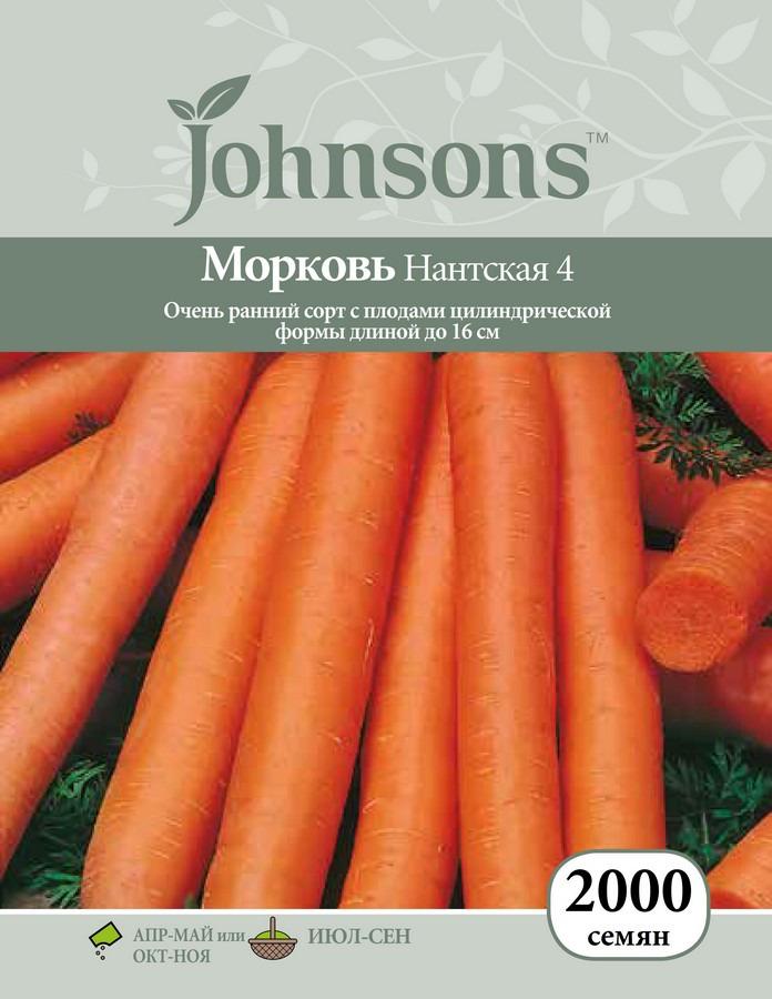 Семена Johnsons Морковь Нантская 4, 13545, 2000 семян семена морковь нантская 4 2 г