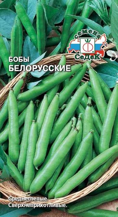 """Семена Седек """"Бобы Белорусские"""", 00000014857, 10 г"""