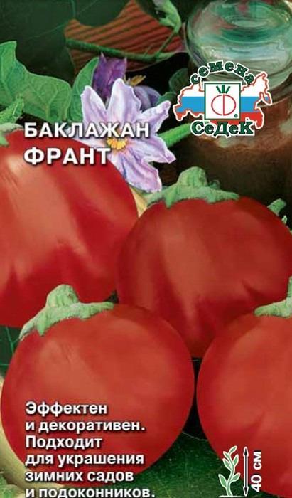 "Семена Седек ""Баклажан Франт"", 00000015104, 0,1 г"