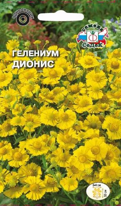 """Семена Седек """"Гелениум Дионис"""", 00000015328, 0,1 г"""