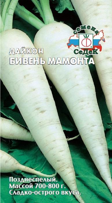 """Семена Седек """"Дайкон Бивень мамонта"""", 00000016710, 1 г"""