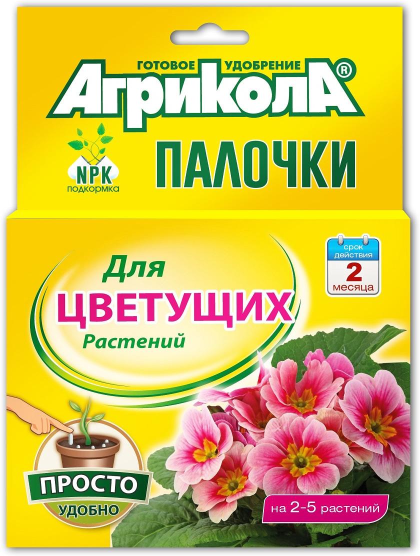 Удобрения-палочки Грин Бэлт, для цветущих растений, 10 шт