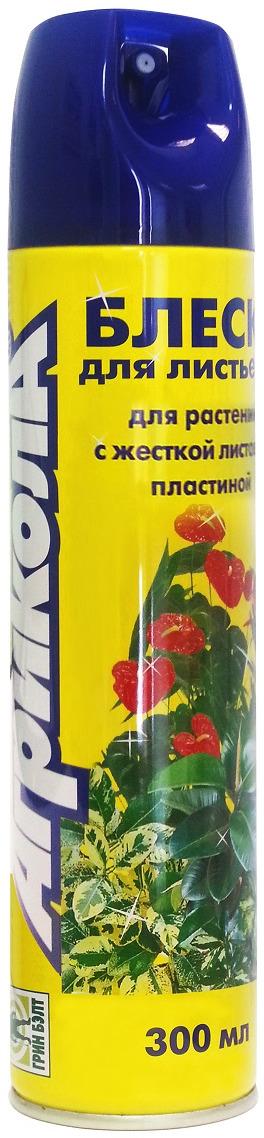 Удобрение Грин Бэлт, для блеска для листьев, 300 мл блеск для листьев грин бэлт 300 мл