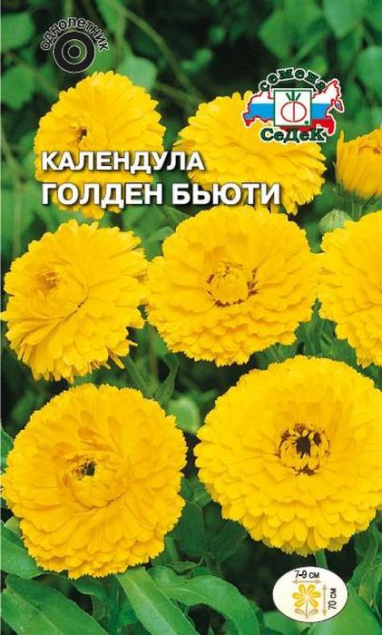 "Семена Седек ""Календула Голден Бьюти"", 00000015571, 1 г"