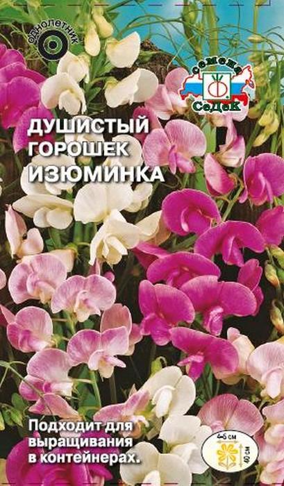"""Семена Седек """"Душистый горошек Изюминка"""", 00000014986, 1 г"""