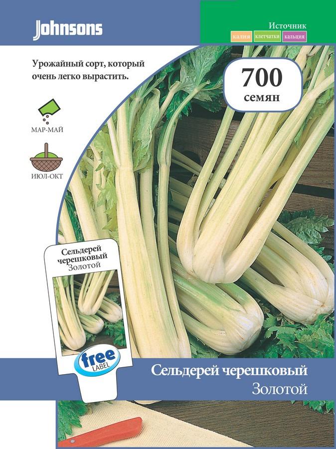 Семена Johnsons Сельдерей черешковый Золотой, 20374, 700 семян семена сельдерей атлант черешковый 0 5 г
