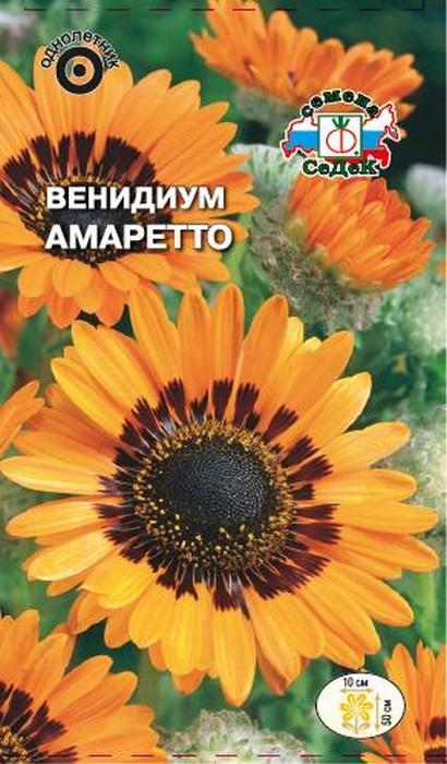 """Семена Седек """"Венидиум Амаретто"""", 00000016285, 0,1 г"""