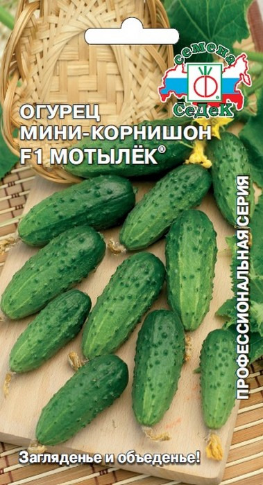 "Семена Седек ""Огурец Мотылёк F1"", 00000014881, 0,3 г"