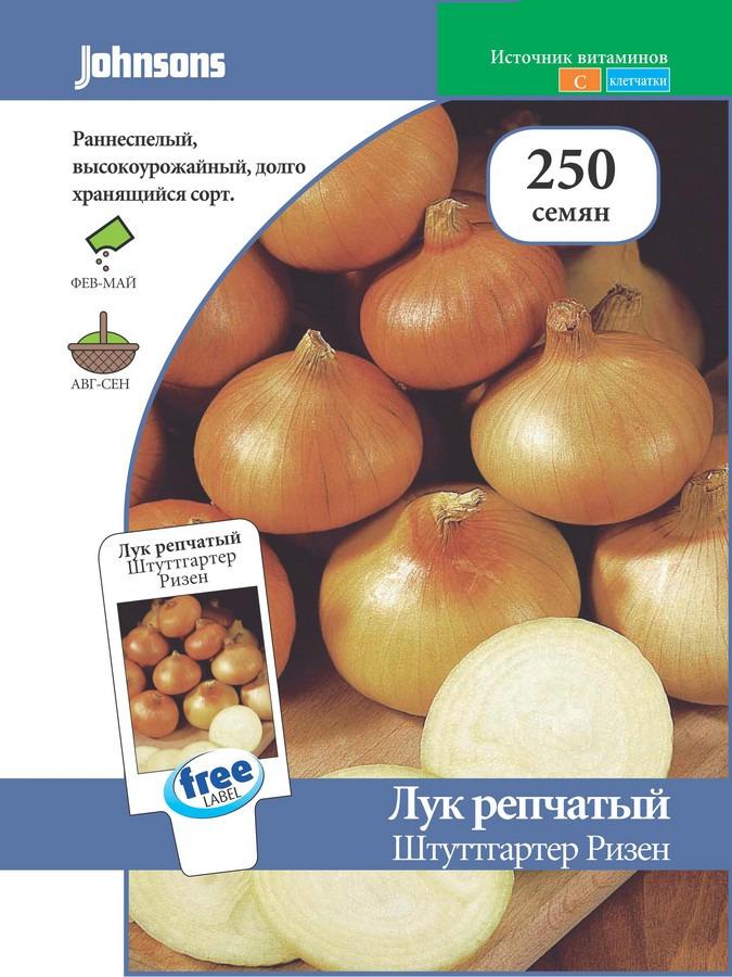 Семена Johnsons Лук репчатый Штуттгартер Ризен, 13893, 250 семян
