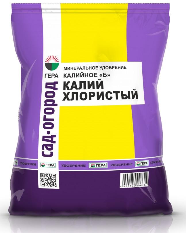 """Удобрение Гера """"Калий хлористый"""", 900 г"""
