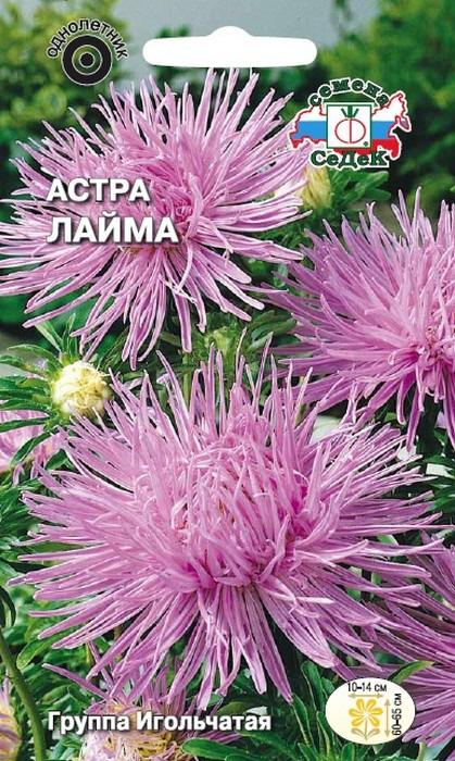 """Семена Седек """"Астра Лайма"""", 00000014821, 0,2 г"""