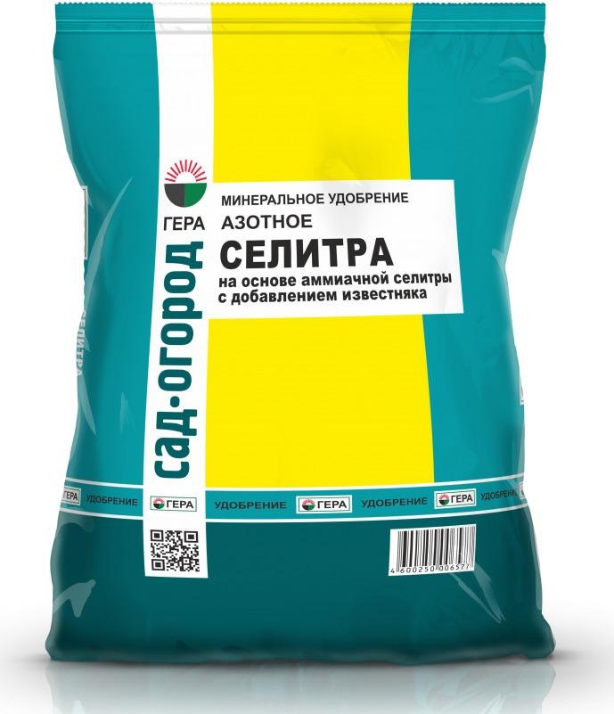 Удобрение Гера Селитра, 900 г удобрение минеральное калиевая селитра 1кг с сульфатом магния