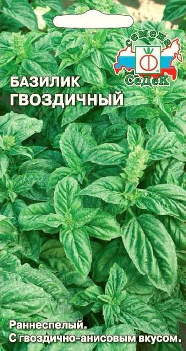 """Семена Седек """"Базилик Гвоздичный"""", 00000014215, 0,1 г"""
