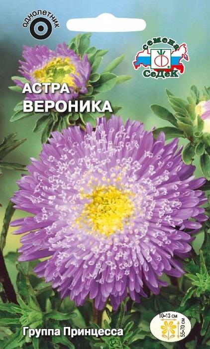"""Семена Седек """"Астра Вероника"""", 00000014901, 0,2 г"""
