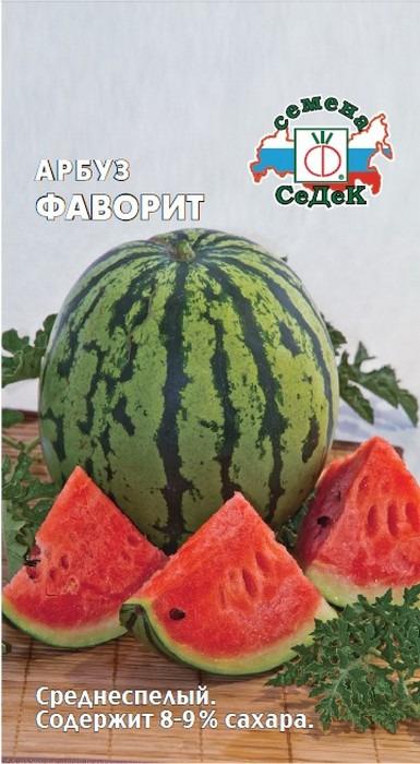 """Семена Седек """"Арбуз Фаворит"""", 00000014279, 1 г"""