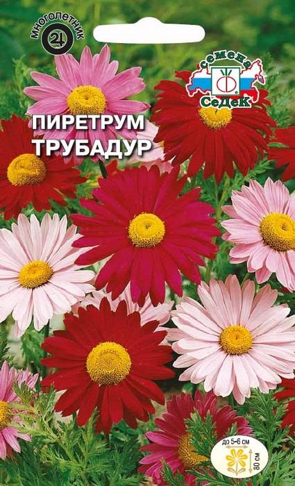 """Семена Седек """"Пиретрум Трубадур"""", 00000013512, 0,1 г"""