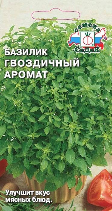 """Семена Седек """"Базилик Гвоздичный аромат"""", 00000015406, 0,1 г"""