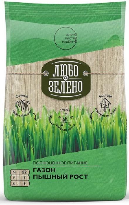"""Удобрение для газона Любо-Зелено """"Пышный рост"""", 2,5 кг"""