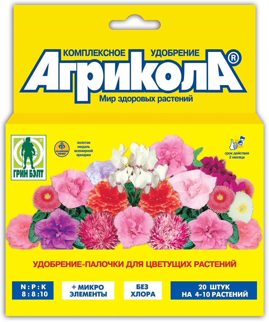 Удобрения-палочки Грин Бэлт, для цветущих растений, 20 шт