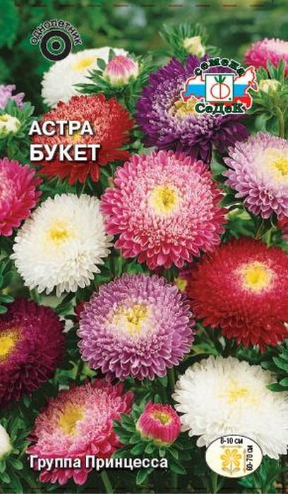 "Семена Седек ""Астра Букет"", 00000014631, 0,2 г"