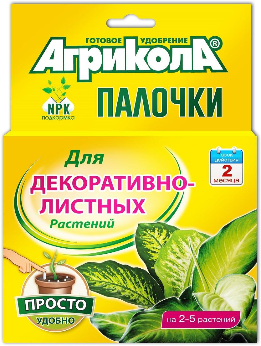 Удобрения-палочки Грин Бэлт, для декоративнолистных растений, 10 шт