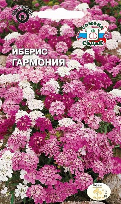 """Семена Седек """"Иберис Гармония"""", 00000017147, 0,1 г"""