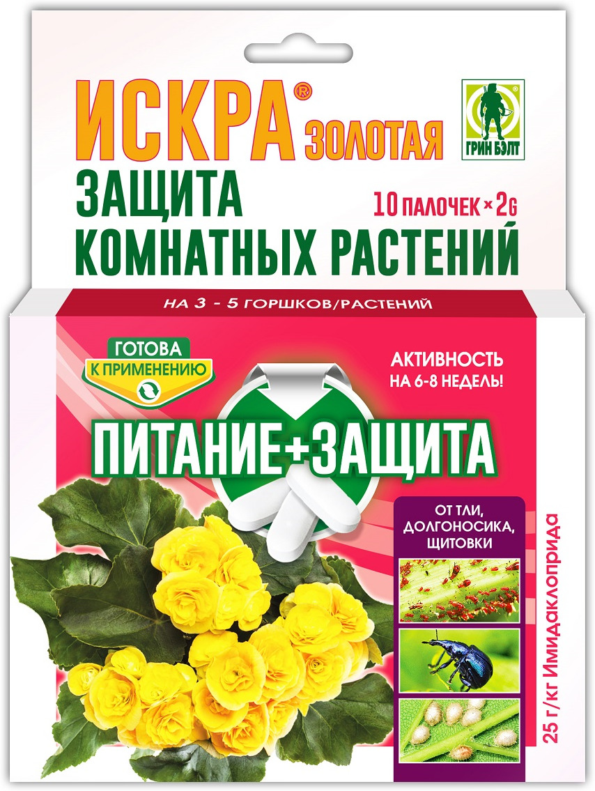 """Удобрения-палочки Грин Бэлт """"Искра золотая"""", для защиты комнатных растений, 10 шт по 2 г"""