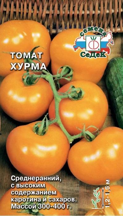 """Семена Седек """"Томат Хурма"""", 00000013852, 0,1 г"""