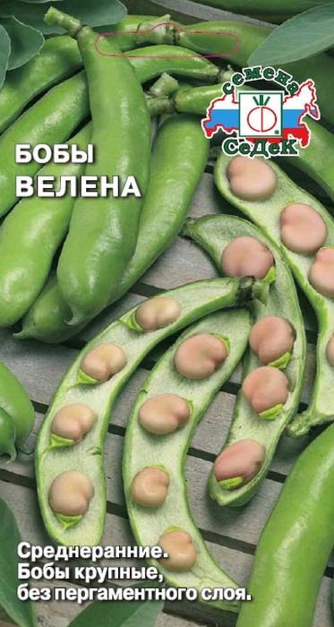 """Семена Седек """"Бобы Велена"""", 00000016215, 10 г"""
