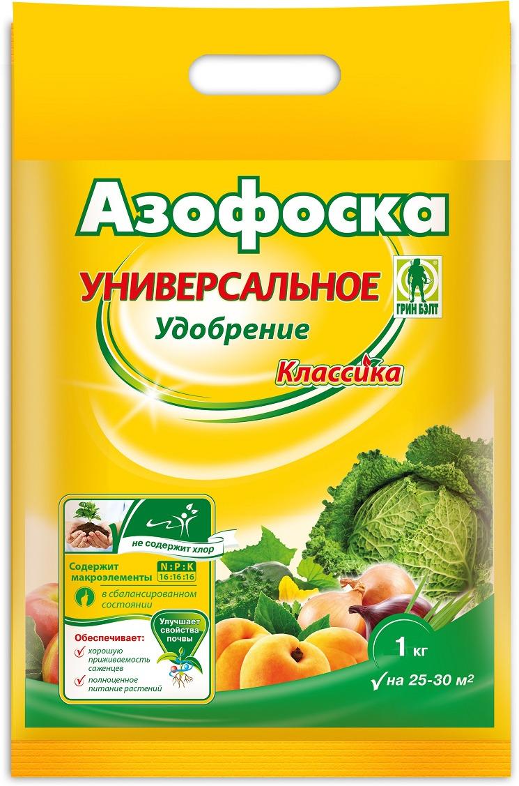 "Удобрение Грин Бэлт ""Азофоска"", 1 кг"