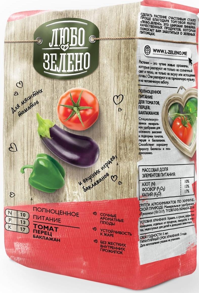 Удобрение Любо-Зелено, для томатов, перцов и баклажанов, 1 кг удобрение florizel гелеобразное органическое биогумус для томатов и перцев 350мл