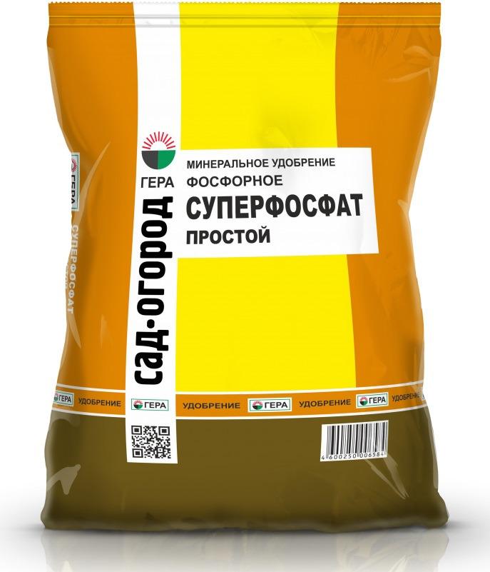Удобрение Гера Суперфосфат, 900 г удобрение суперфосфат двойной 1кг
