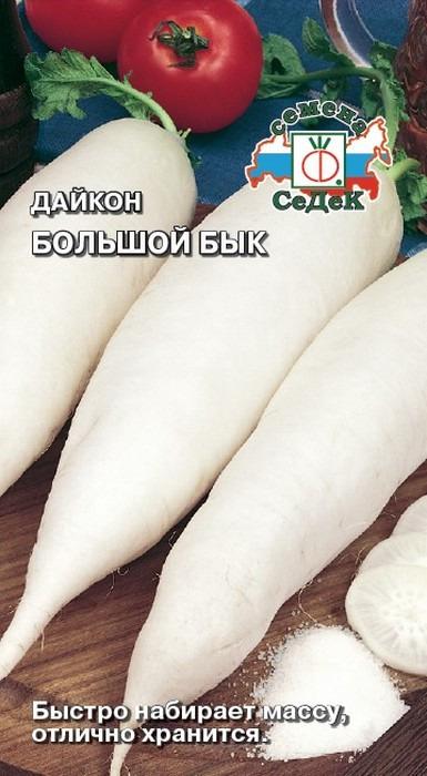 """Семена Седек """"Дайкон Большой бык"""", 00000014425, 1 г"""