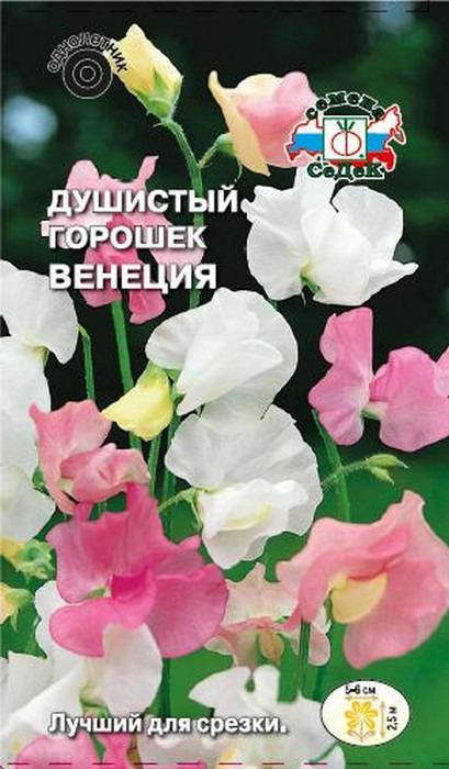"""Семена Седек """"Душистый горошек Венеция"""", 00000014980, 1 г"""