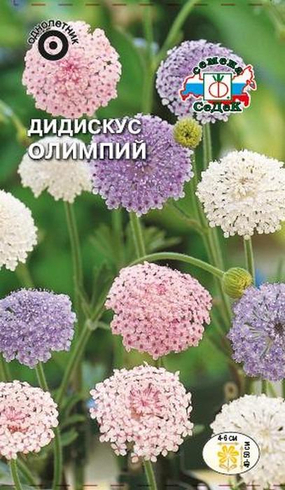 """Семена Седек """"Дидискус Олимпий"""", 00000016065, 0,14 г"""