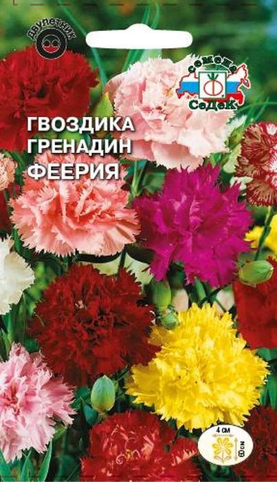 """Семена Седек """"Гвоздика Феерия"""", 00000013798, 0,1 г"""