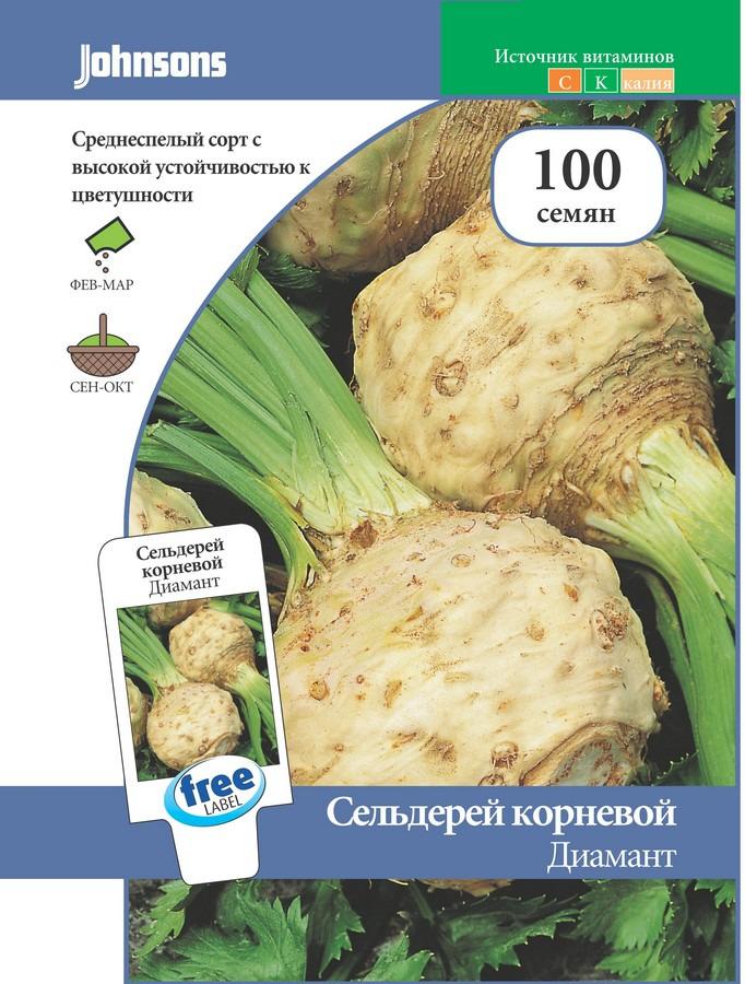 Семена Johnsons Сельдерей корневой Диамант, 23482, 100 семян