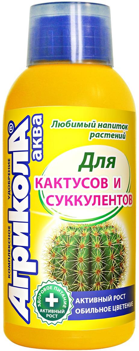 Удобрение Грин Бэлт Агрикола, для кактусов, 250 мл блеск для листьев грин бэлт 300 мл